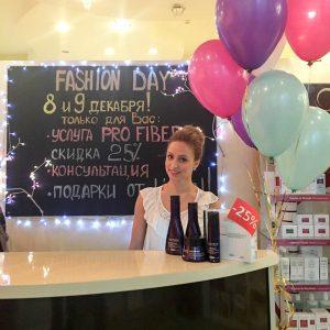 Fashion Day на Сходненской