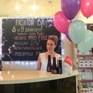 Fashion Day на Сходненской