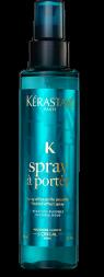 """Spray а Porter Спрей для создания """"пляжного эффекта""""150мл"""