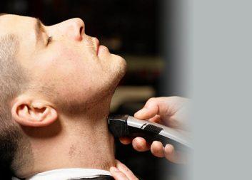 Стрижка бороды