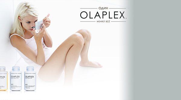 Уход Активная защита при мелировании, блондировании + тонировании длина волос до 30 см