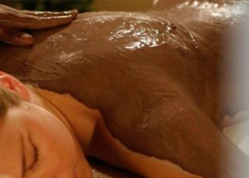 Шоколадное обертывание Амазония