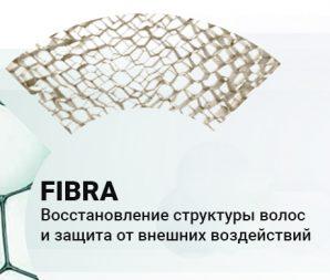 FIBRA Восстановление структуры волос...