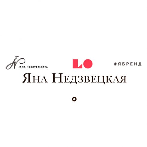 Jana Nedzvetskaya